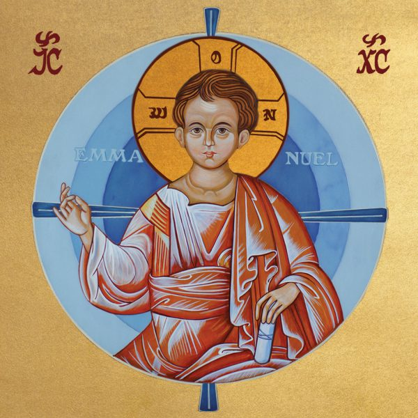 C-2 Chrystus Emmanuel
